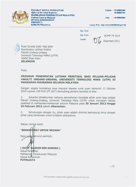 contoh format surat pengesahan pendaftaran pelajar kwsp foto anak sma