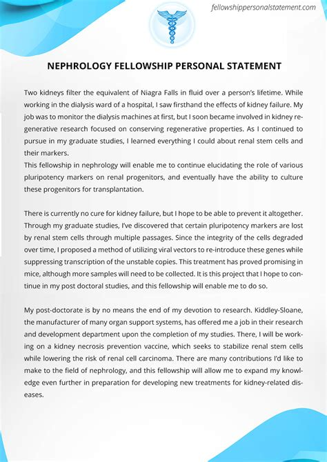 personal statement powerful and unique personal statement for fellowship sle