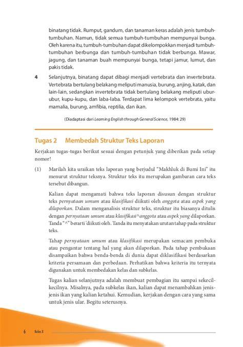 urutan teks prosedur membuat bunga dari sedotan 10 bahasa indonesia buku siswa
