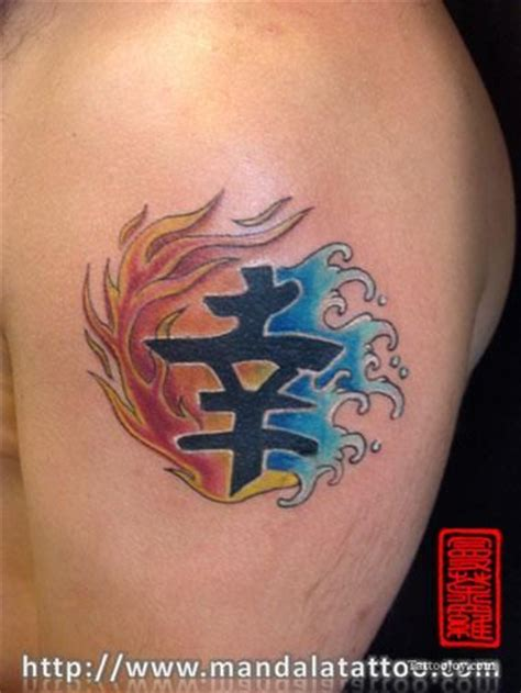 fire and water tattoo and water kanji of tattoos