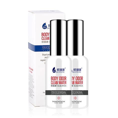 Ufrezz Anti Bacterial Freshness Spray antibacterial spray promotion shop for promotional antibacterial spray on aliexpress