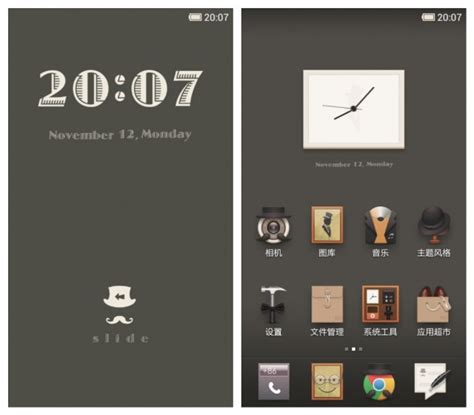 mihome launcher themes xda give your phone a distinguished look with the gentlemen s