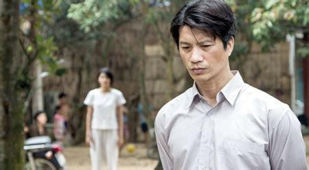 film blue vietnam vietnamese films to screen in busan news vietnamnet