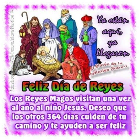 dias de reyes magos 8466763392 feliz dia de los reyes magos 78545 zsource