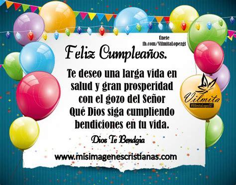 imagenes de feliz cumpleaños para amigas cristianas feliz cumplea 241 os amiga imagenes cristianas images