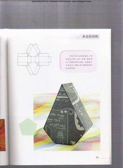 Origami Box Book - 17 best ideas about origami books on origami