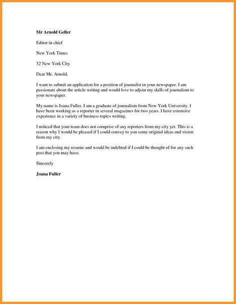 29 job application letter examples pdf doc free premium