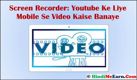 Ek To Kam Zindagani Usse Bhi Kam Mp3 Song Download