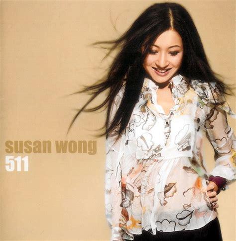 Susan Wong In susan wong 511