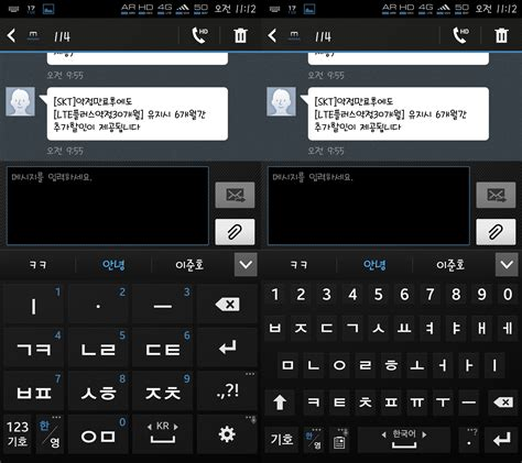 themes on galaxy s4 steelblue theme galaxy s4 lte a 갤럭시 테마 맛클