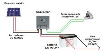 wireless switch y 7e 1000w 3 схема
