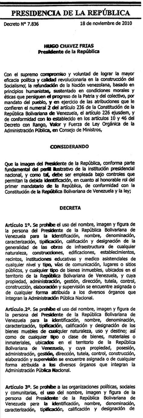 decreto aumento salarios policia 2016 decreto presidencial aumento salarial 2015 html autos post