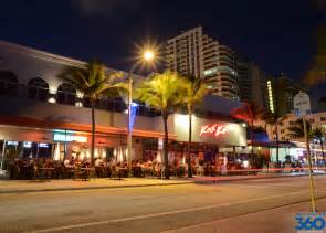The Backyard W Hotel Fort Lauderdale Nightlife Night Clubs In Fort Lauderdale