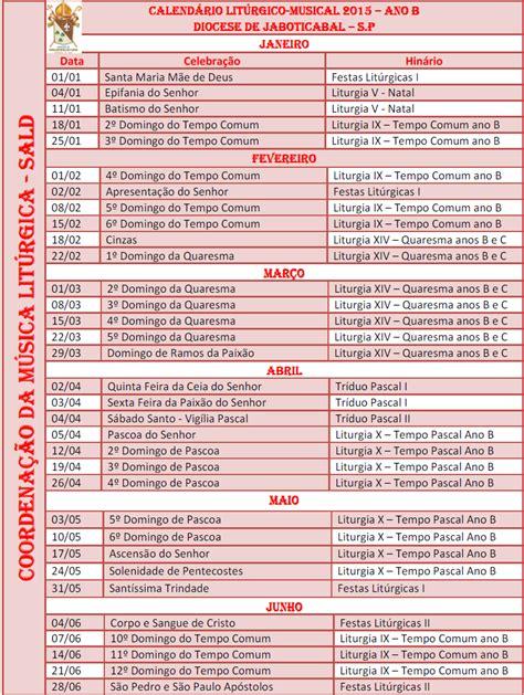 Calendario Liturgico 2015 M 250 Sica Lit 250 Rgica Calend 225 Lit 250 Rgico Musical 2015