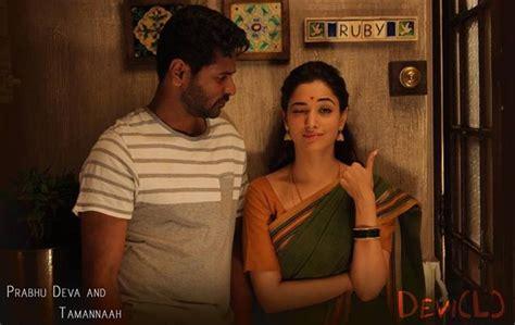Deva Top By Hc prabhu deva tamannaah s devi l teaser release date