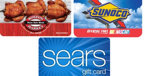 Sunoco Gas Gift Card - gift card sale 100 sears or kmart gift card 85 100 sunoco gas gift card 92 50