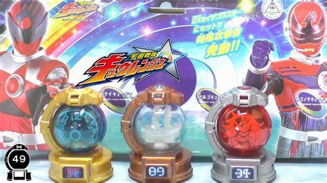 Dx Kyutama Sp Set Kyuranger Original dxキュータマセットsp 宇宙戦隊キュウレンジャー kyuranger dx kyutama set sp