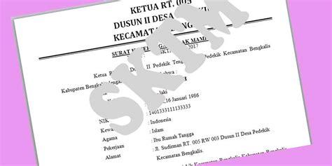 contoh format surat sktm dari rt rw dan desa top info