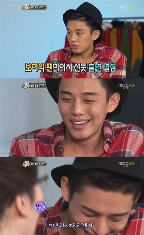 yoo ah in music video ask k pop yoo ah in talks about filming only one music