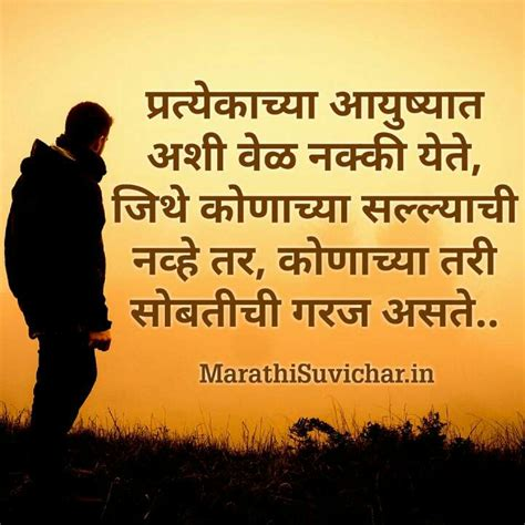 images of love with quotes in marathi marathi love quotes for him images dobre for
