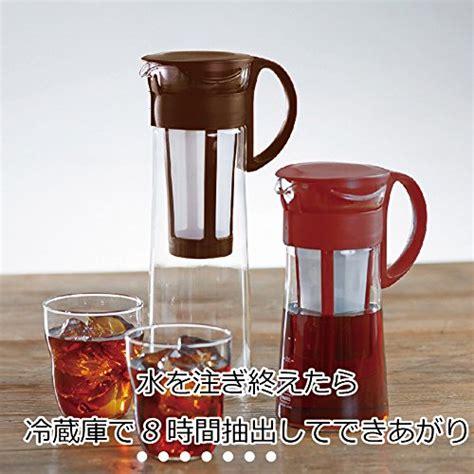 Hario Water Brew Coffee Pot Mcpn 14r hario mizudashi cold brew iced coffee pot maker 600ml