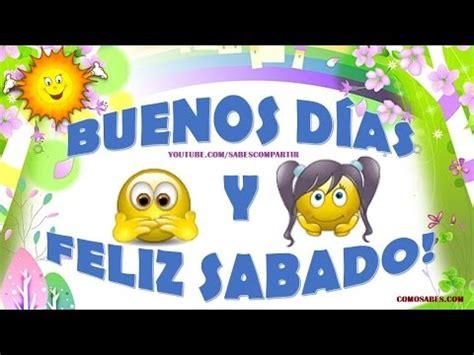 imagenes feliz sabado de rumba buenos dias feliz sabado youtube