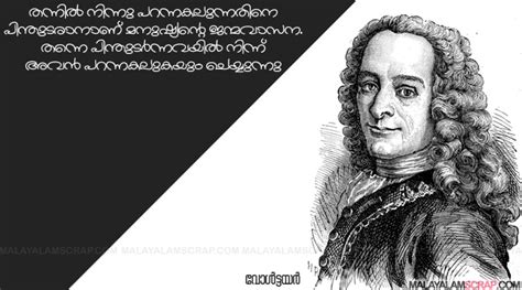 meaning of biography in malayalam malayalam famous quotes quotesgram