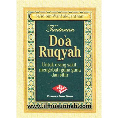 Doa Zikir Ruqyah buku poket tuntunan doa ruqyah