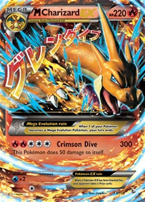 printable pokemon cards xy pok 233 mon trading card game xy flashfire expansion