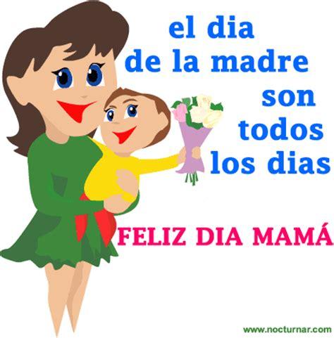 imagenes tiernas feliz dia de la madre im 193 genes del d 205 a de la madre para enviar a nuestras madres
