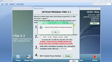 download tutorial ipos 4 cara crack program toko ipos 3 3