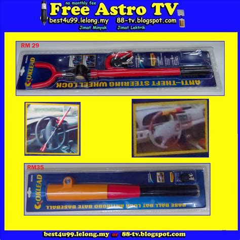 car steering lock baseball safety g end 9 30 2015 10 15 pm