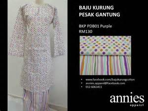 Baju Kurung Pesak Gantung Plain 301 moved permanently