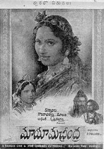 Maya Maschindra Mp3 Songs Free Download 1945 Telugu