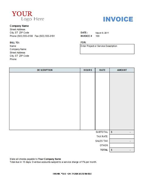 invoice forms templates free 7 best images of form invoice template free word invoice