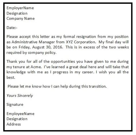 sle pregnancy resignation letters a well written sle resignation letter initiates the