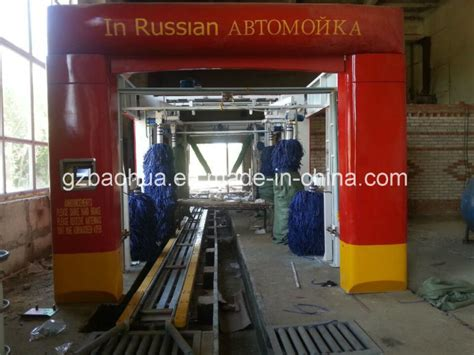 Car Wash Types by China 7brush 9brush 12brush Automatic Tunnel Type Car
