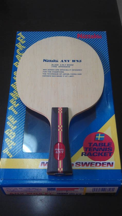 Yasaka V Hps best nittaku blade alex table tennis mytabletennis net forum page 2