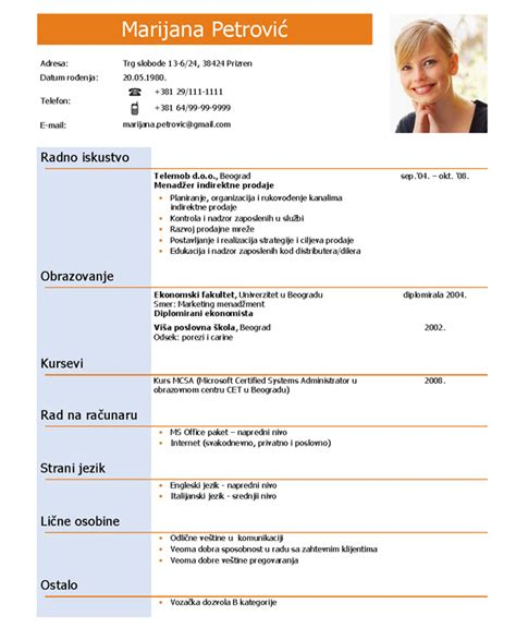 search results for format of a cv for a student