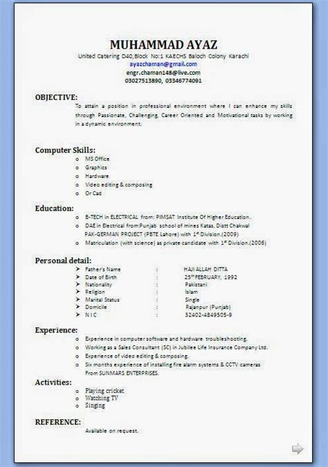 Resume Format For Pdf Bio Data Form Pdf