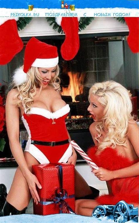 good paintball jokes page  sexy christmas girls sexy santa costume sexy christmas