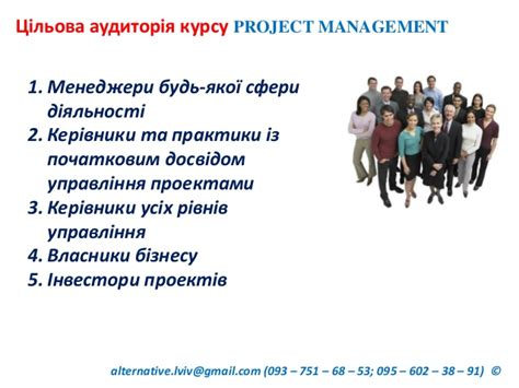 Pmp Mba Signature by Se Mba Project Management