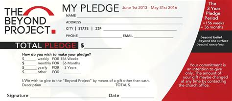 fundraising pledge card template template pledge template