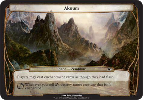Amonkhet Card Image Gallery
