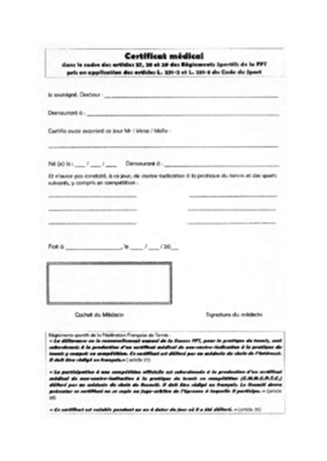 Certificat Medical Absence Vierge.pdf notice & manuel d