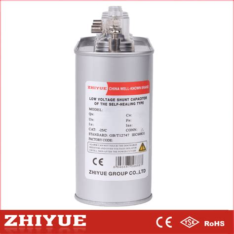 capacitor price capacitor cost per kvar 28 images 2 5 kvar power capacitor 3 phase 3 x 15 5 181 f comar