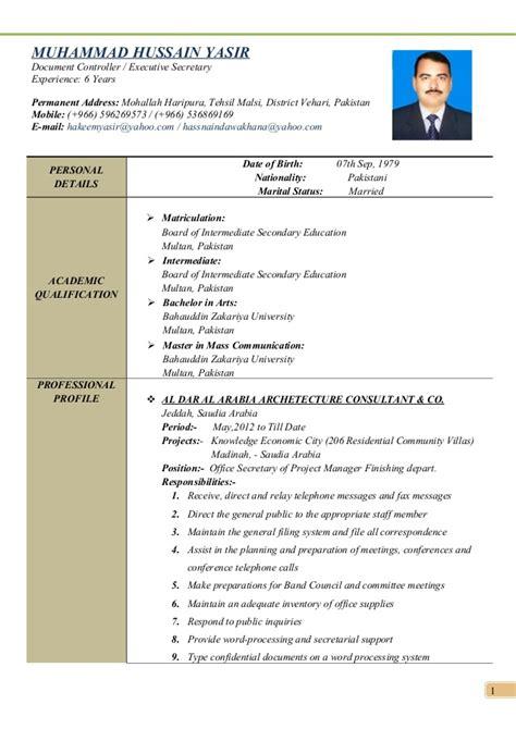 Best Resume Format For Storekeeper by Yasir Cv 04 11 2012 World