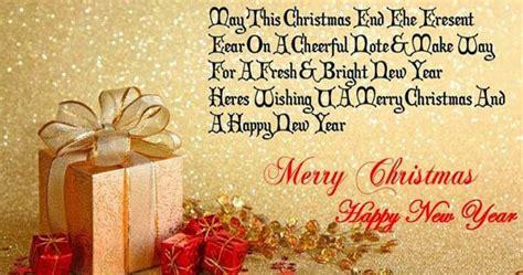 advance merry christmas message christmas  wishes   christmas  year