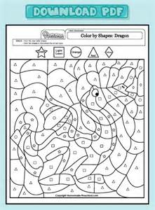 coloring pages math worksheets color by shapes dragon