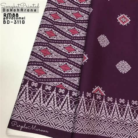 Brown Motif Songket Exclusive cotton new cotton fabric matching collection songket printed dokoh arona exclusive design
